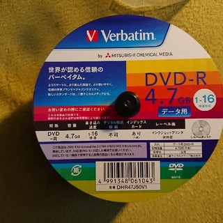 ミツビシ(三菱)のDVD-R 4.7G  50枚 新品(その他)