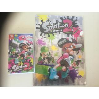 ニンテンドースイッチ(Nintendo Switch)のスプラトゥーン2 (家庭用ゲームソフト)