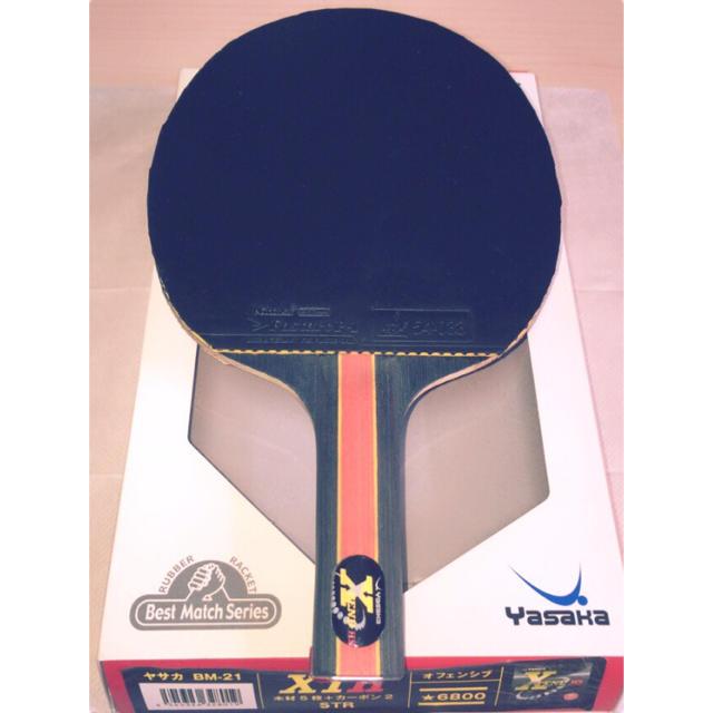 Yasaka(ヤサカ)のりこきりんさん専用 箱付 ラバー付 ヤサカ XTH BM-21 カーボンラケット スポーツ/アウトドアのスポーツ/アウトドア その他(卓球)の商品写真