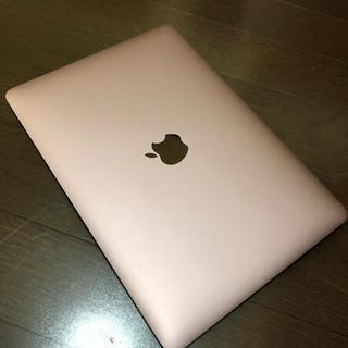 アップル(Apple)のMacbook 2017 12インチ(ノートPC)