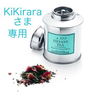 ティファニー(Tiffany & Co.)の日本未発売 新品 未開封 ニューヨークティファニー本店限定缶入り紅茶(茶)