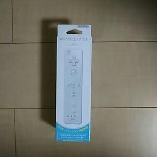 ウィー(Wii)のひろろん様専用新品wii リモコンプラス(その他)