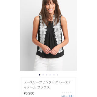 ギャップ(GAP)の新作 ノースリーブピンタック レースディテール ブラウス ¥5,900(シャツ/ブラウス(半袖/袖なし))