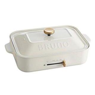 【ホワイト】ブルーノ コンパクト ホットプレート BRUNO(炊飯器)