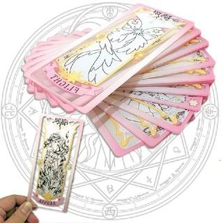 カードキャプターさくら クリアカード(キャラクターグッズ)