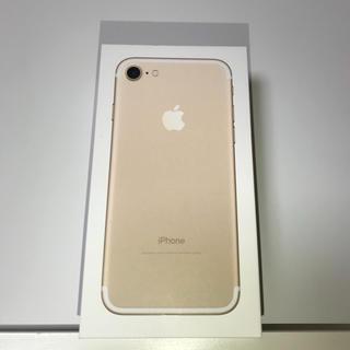 アップル(Apple)のiPhone7 イヤホン付き 空箱(その他)