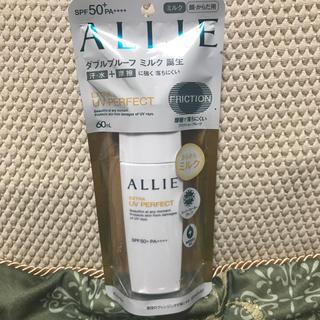 アリィー(ALLIE)のALLIEエクストラUVパーフェクトミルク(日焼け止め/サンオイル)