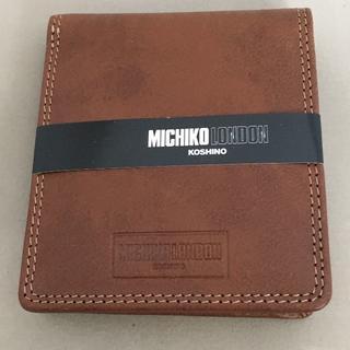 ミチコロンドン(MICHIKO LONDON)の❤️新品❤MICHIKO LONDON KOSHINO 本革レザー二つ折り財布 (財布)