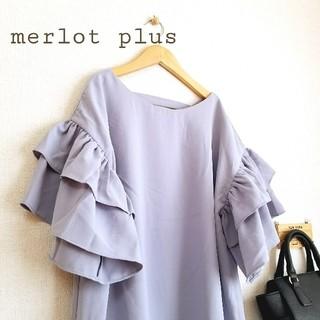 メルロー(merlot)の今季新作*メルロー 結婚式 フォーマルワンピース(ミディアムドレス)