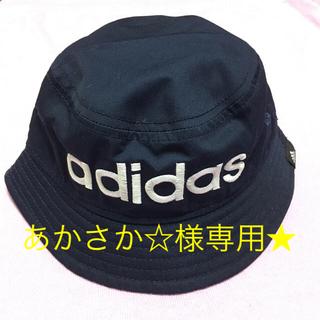 アディダス(adidas)の★アディダスのカッコイイハット☆未使用品★52cm☆(帽子)