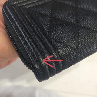 シャネル(CHANEL)の確認用☆CHANEL☆コインケース(財布)