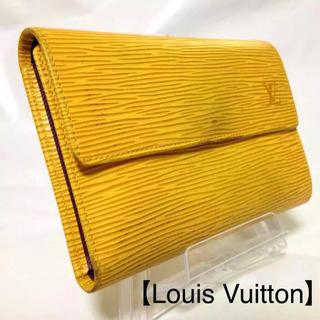 ルイヴィトン(LOUIS VUITTON)の83 ヴィトン エピ イエロー 2つ折財布 【パスケース付】(財布)