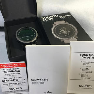 スント(SUUNTO)のまぁさん専用!(腕時計(デジタル))