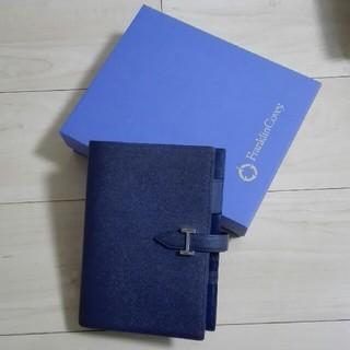 フランクリンプランナー(Franklin Planner)の【美品】システム手帳「フランクリンプランナー」(手帳)