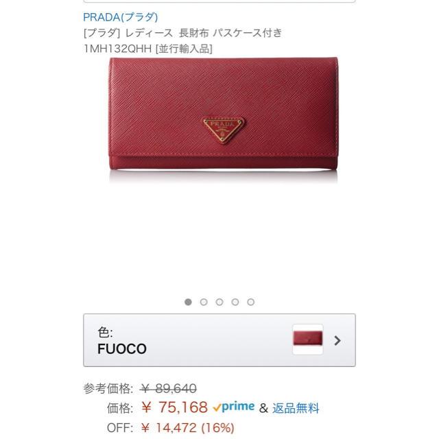 de2ae61280d7 PRADA - PRADA 長財布 レディースの通販 by メル's shop プラダならラクマ