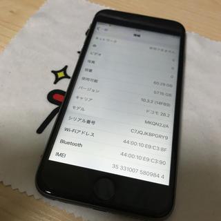 アップル(Apple)のSIMフリー iPhone6s 64GB SpaceGray(スマートフォン本体)