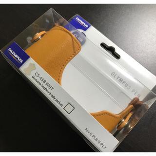 オリンパス(OLYMPUS)のOLYMPUS PEN 本革ボディジャケット【送料無料】(ミラーレス一眼)