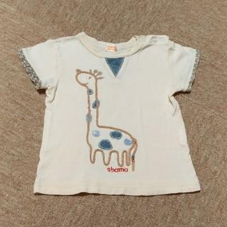 ベビー服 80 キリンさん刺繍 半袖Tシャツ