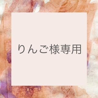 ●りんご様専用●韓国風 太ひも厚底スニーカー【35】ピンク(スニーカー)