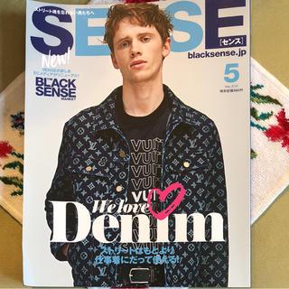 センス(SENSE)のSENSE[センス]雑誌 5月号(ファッション)