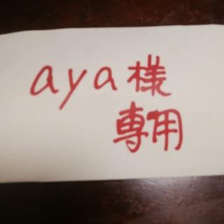 アガツマ(Agatsuma)のアンパンマン2way補助便座 おしゃべり付き(補助便座)