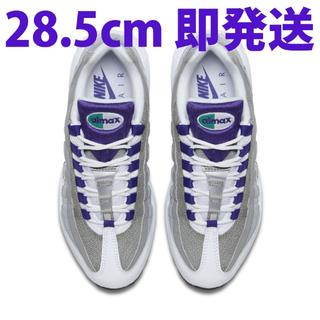 ナイキ(NIKE)の【28.5cm】NIKE WMNS AIR MAX 95 GRAPE(スニーカー)