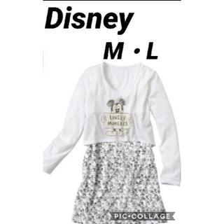 ディズニー(Disney)のマタニティ 授乳 パジャマ(マタニティパジャマ)