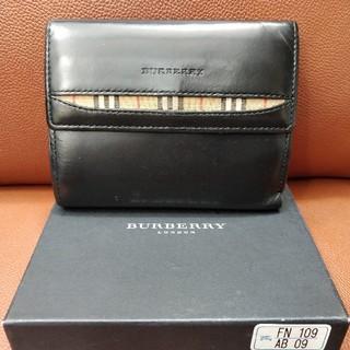 バーバリー(BURBERRY)の【BURBERRY】バーバリー 二つ折り財布(折り財布)