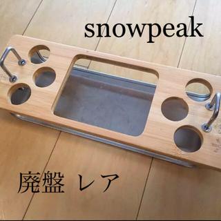 スノーピーク(Snow Peak)の廃盤品 レア品  スノーピーク IGT  スパイスホルダーB竹(アウトドアテーブル)