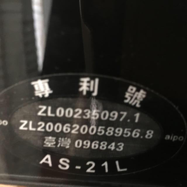 derack様専用 防湿庫(台湾製)容量21L スマホ/家電/カメラのカメラ(防湿庫)の商品写真