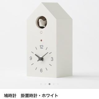 ムジルシリョウヒン(MUJI (無印良品))の★新品★ 無印良品 鳩時計(掛時計/柱時計)