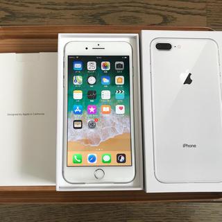 アイフォーン(iPhone)の(ポチ様専用)iPhone8 plus 64GB sim free ×5台(スマートフォン本体)