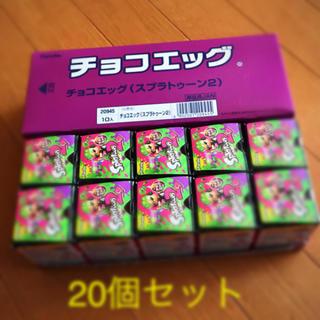 フルタセイカ(フルタ製菓)のスプラトゥーン2 チョコエッグ 20個(菓子/デザート)