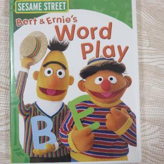セサミストリート(SESAME STREET)の【DVD】 セサミストリート Bert & Ernie's (キッズ/ファミリー)