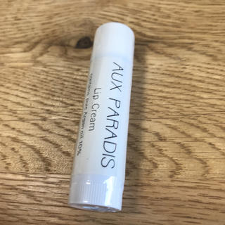 オゥパラディ(AUX PARADIS)の新品 AUX PARADIS リップクリーム(リップケア/リップクリーム)
