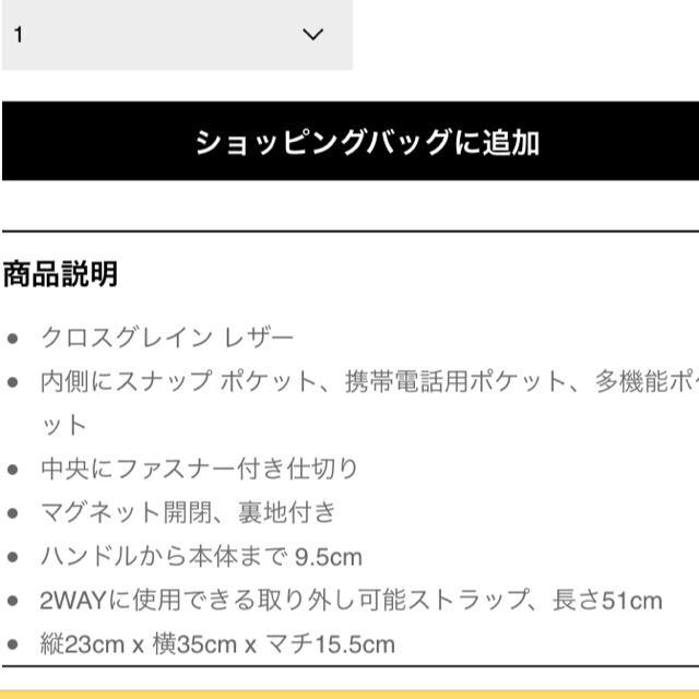 2981baae88b9 COACH - スモールマルゴーキャリーオール(コーチ)の通販 by みひろん ...