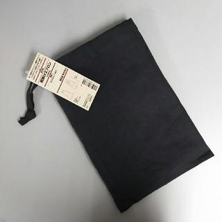 ムジルシリョウヒン(MUJI (無印良品))の新品 無印良品 麻 肩掛けエプロン・墨黒L(収納/キッチン雑貨)