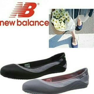 ニューバランス(New Balance)の値下げ!ニュ―バランス  フラットシュ―ズ(その他)