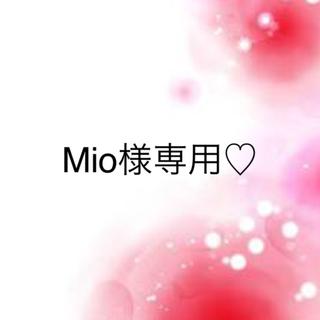 ワコール(Wacoal)のMio様専用♡(ブラ&ショーツセット)