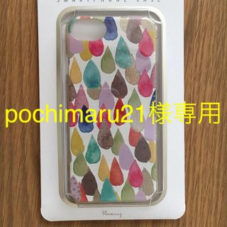 スリーフォータイム(ThreeFourTime)のpochimaru21様専用 THREEFOURTIME iPhoneカバー(モバイルケース/カバー)