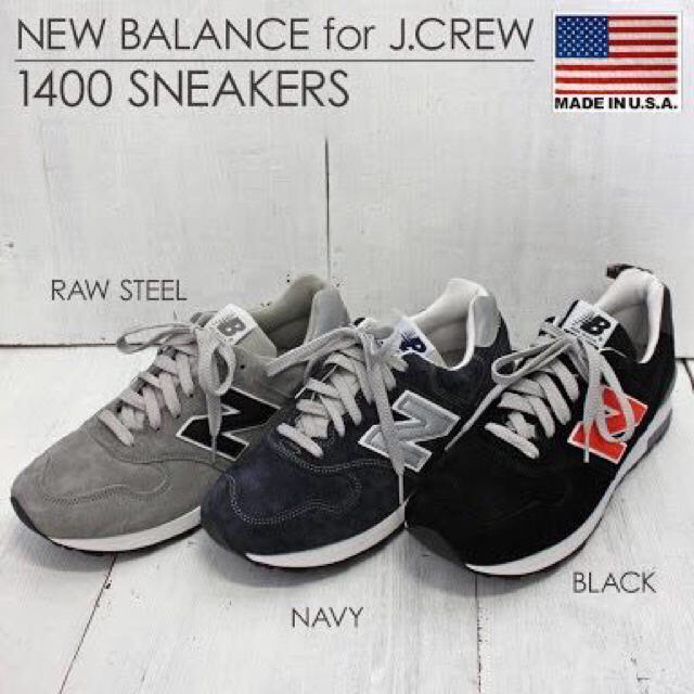 j crew new balance 1300