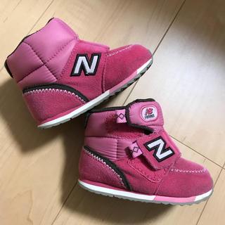 ニューバランス(New Balance)のNB  ブーツ 13.5(ブーツ)