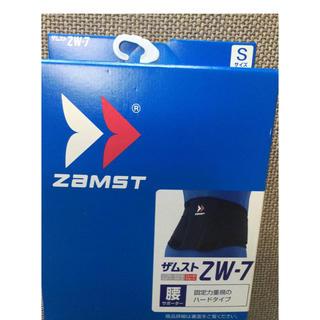 ザムスト(ZAMST)のザムスト 腰 サポーター  ZAMST(トレーニング用品)