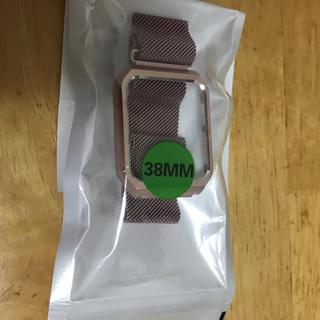 apple watch ケース 一体式  ベルト メタルバンド アップルウォッチ(腕時計(デジタル))