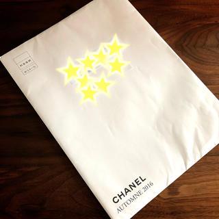 シャネル(CHANEL)の【CHANEL シャネル】DM  2016年 AUTOMNE(その他)