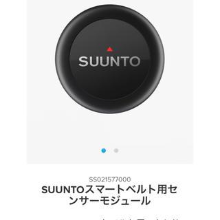 スント(SUUNTO)のスント  スマートベルト用 センサーモジュール(その他)