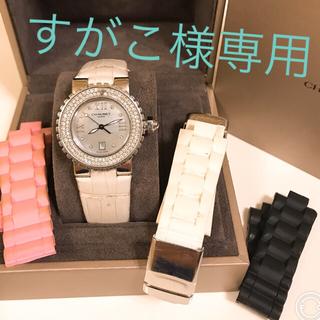 ショーメ(CHAUMET)のすがこ様専用です。ショーメクラスワンダイヤ巻き(腕時計)