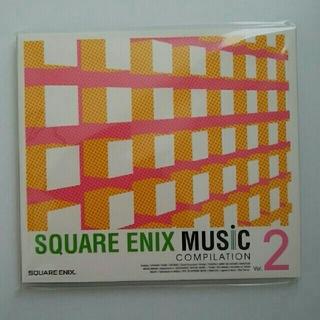 スクウェアエニックス(SQUARE ENIX)のSQUARE ENIX Music compilation vol 2(ゲーム音楽)