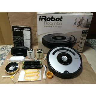 アイロボット(iRobot)のルンバ 570(近日中に値上げ予定)(掃除機)