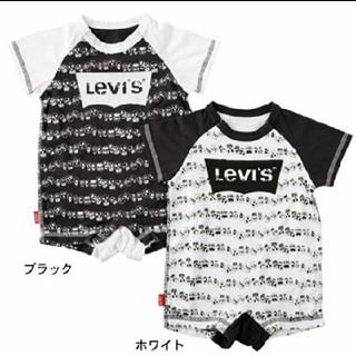 fc9b9ec2dc84c リーバイス(Levi s)の 新品 リーバイス半袖ロンパース(ロンパース)